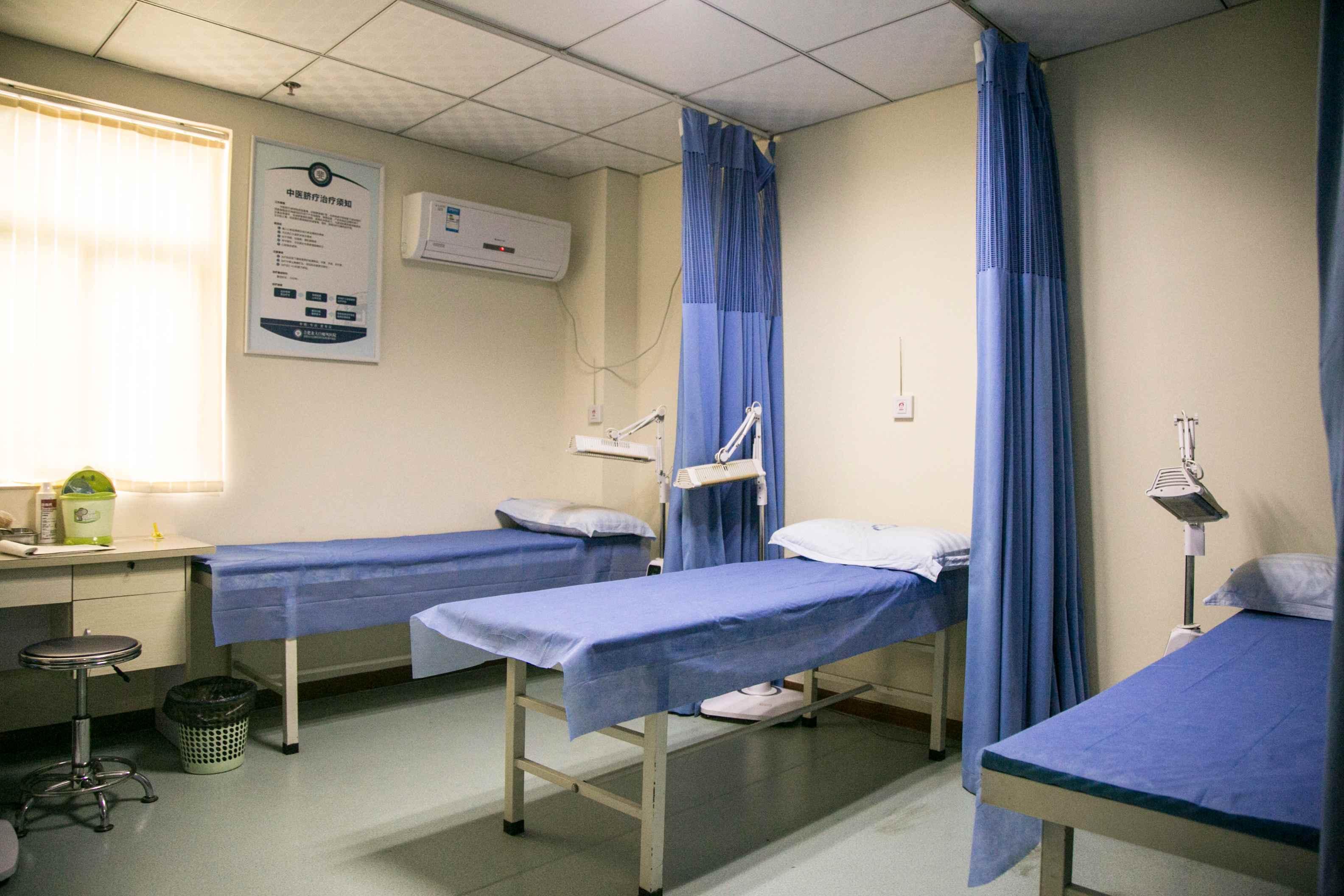 中医脐疗室
