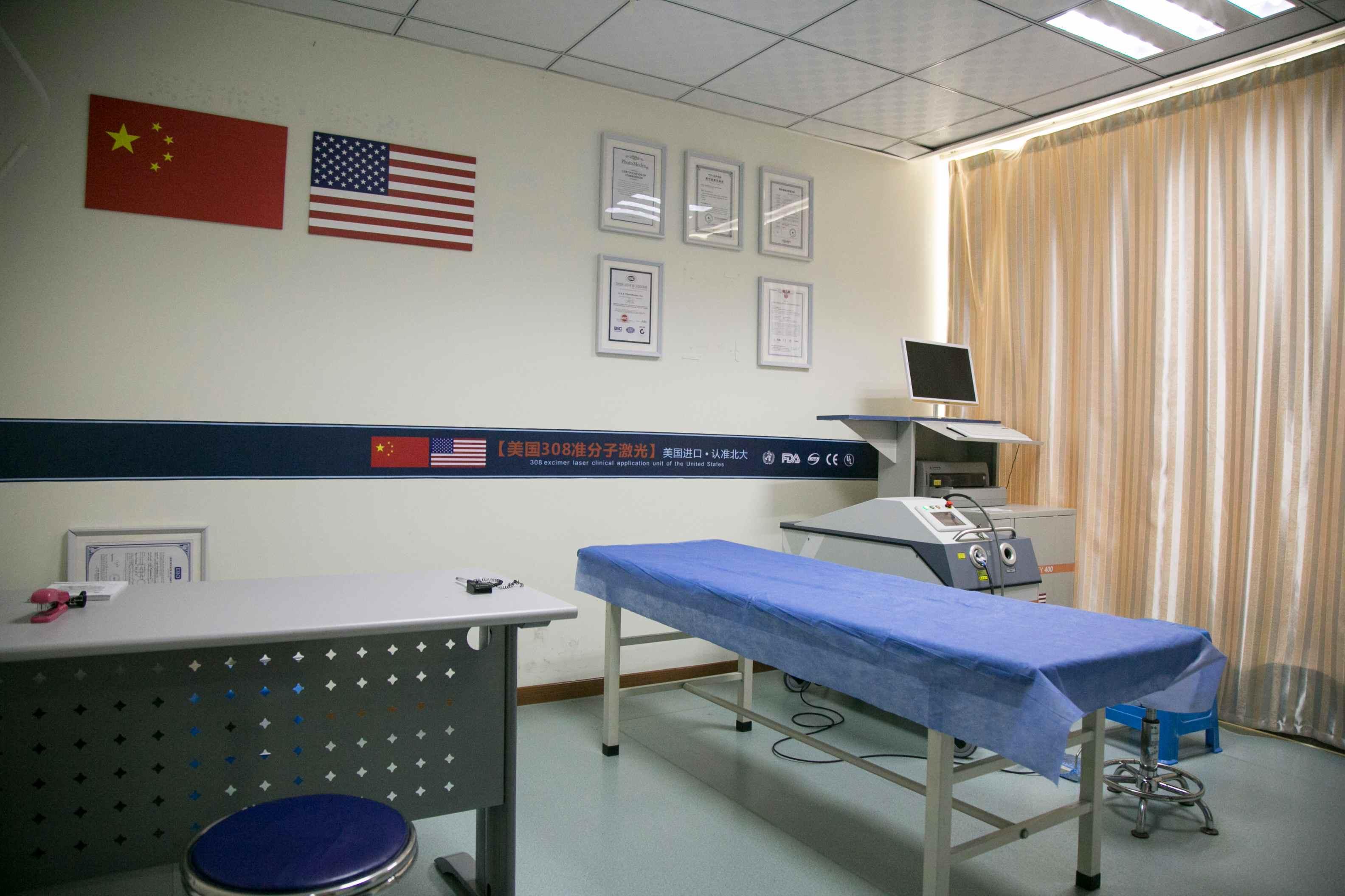 美国308诊疗室