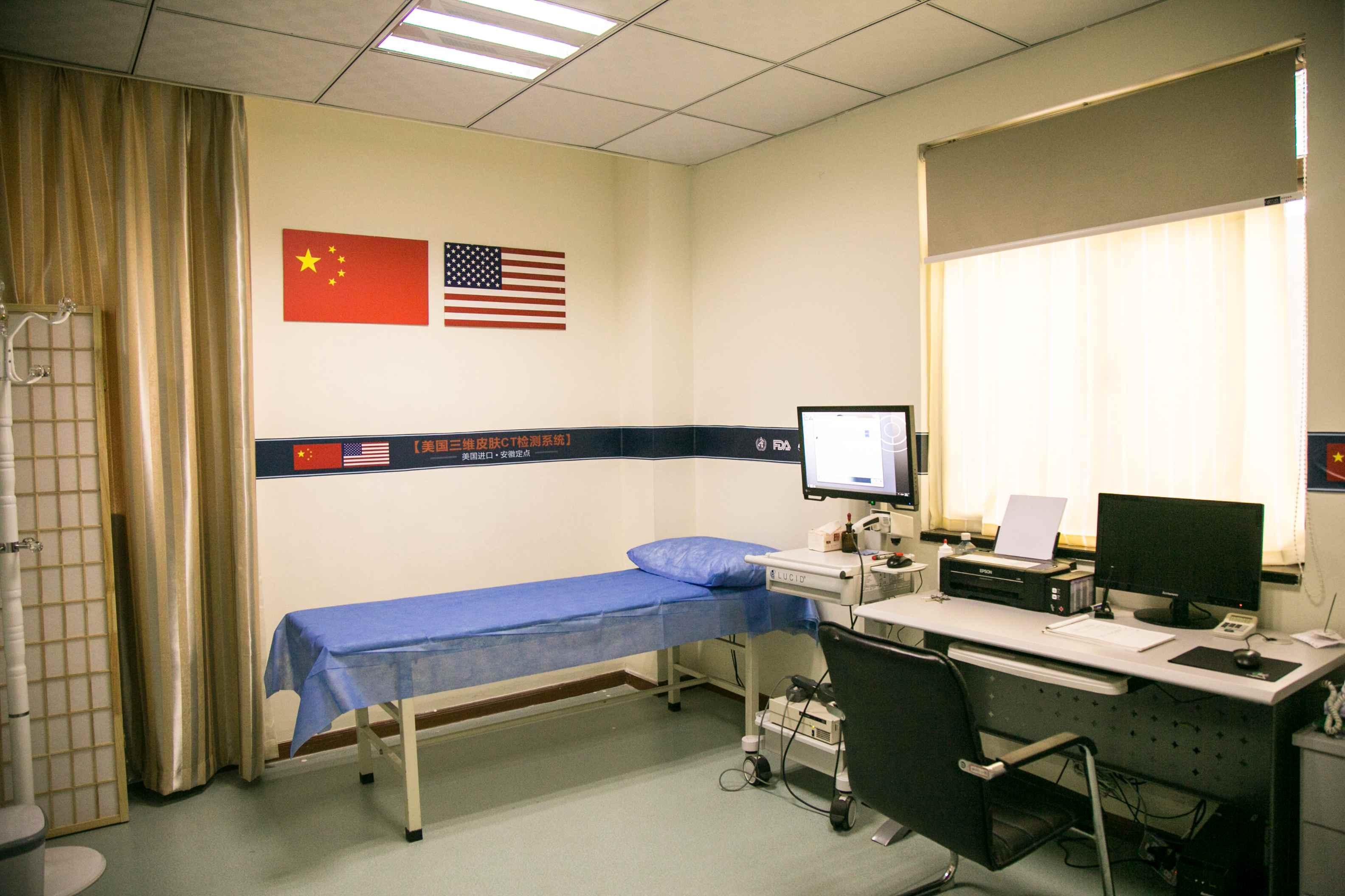 三维皮肤CT室